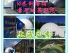 10米钢骨架球幕影院出租充气球幕电影设备租售