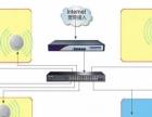 易飞达电子承接东莞无线网络覆盖工程WIFI安装
