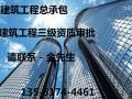 注册大兴医疗公司办理医疗器械经营许可证相关流程材料