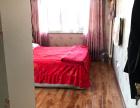 东海 贵山小区 2室 1厅 87平米 出售贵山小区