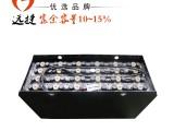佛山远捷厂家直销48V300AH住友叉车蓄电池叉车电瓶
