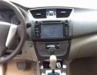 日产 2012款轩逸1.8XL CVT豪华版