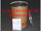 石家庄DHL国际快递专业出 包裹 文件 液体 粉末 化工品