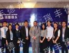 【瑞丰德永】专业注册香港公司-英美海外离岸公司