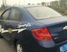 雪佛兰赛欧-三厢2013款 1.2 手动 时尚幸福版 车辆质保一