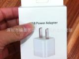 爱疯USB绿点包装盒 绿点包装iPhone充电器包装盒 USB充