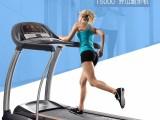 乔山跑步机EliteT5000店铺出售样机