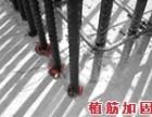 石家庄专业工程加固公司/房屋抗震加固/植筋加固