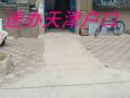 外地客户天津购房 无需社保 无需完税 七天下房本