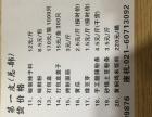 上海天下第一皮对外加盟 免费送货上门