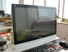 狮山周边回收笔记本显示器服务器网吧电脑回收