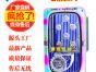 黄山挟烟机多小钱一台游戏机销售与维修