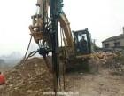 挖改液压钻机批发价格