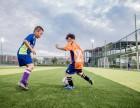 成都拉玛少儿足球学院丨成都少儿足球培训价格
