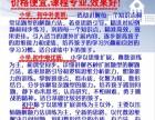 东莞陈忠超老师数学物理辅导课