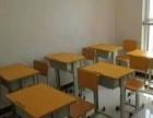大同办公家具厂家直销批发价格保质量办公桌椅学校家具