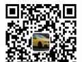 奇瑞 E5 2011款 1.5 手动 新悦型首付低,利息低,提车