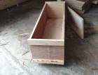 成都专业订做物流木箱快递打包木箱定制电话联系上门打木架包装