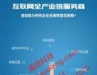 企业网站定制网站策划设计营销
