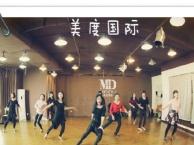 南京成人上班族拉丁舞培训单人舞步伦巴恰恰牛仔等