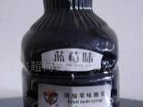 饮之健果汁 蓝莓汁