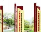 江西宣传栏,江西精神堡垒,江西公交站台等