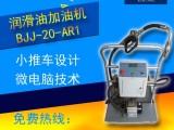 机械设备用润滑油怎么选?