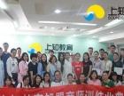 湖南教育机构加盟幼小衔接