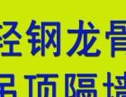 扬州水电改造 水电安装 电路维修查电 家装工装水电