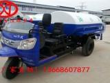二手洒水车 东风小型洒水车 4立方洒水车价格 6吨绿化洒水车