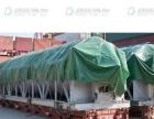 防雨遮雨篷布 挡雨棚布 蓬布 新型帆布 PVC帆布