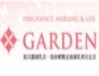 逛花园孕妇装 诚邀加盟