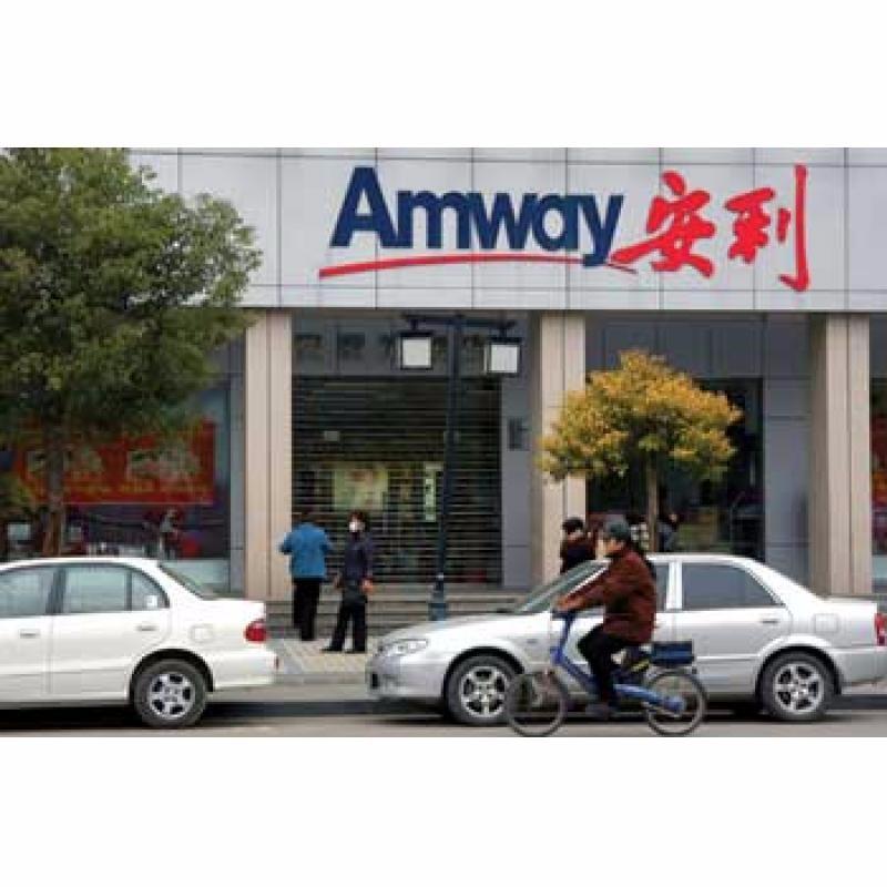 北京崇文区在哪里可以购买到安利正品崇文区在哪里有安利实体店