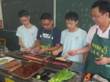 武汉学烧烤的学校