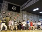 欧优舞蹈流行馆jazz,hiphop暑期10天集训,改变自己
