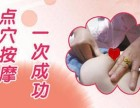 虎门大宁催乳师/急性乳腺炎/满月汗/产后开奶
