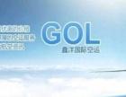汕头空运 揭阳潮汕机场发往全国各地航空货运物流服务