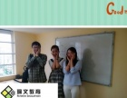 昆明韩语培训学校/小班授课+免费试听优推昆明佩文教育
