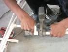 专业电工家庭电路维修检测电路跳闸维修开关插座没电维修