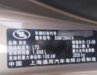 别克 君威 2012款 2.0 手自一体 舒适版-精品汽车 优质