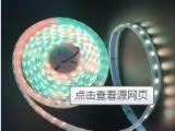 炫彩灯条:12V-20段-60灯 SM16703