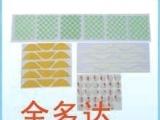 胶粘制品EVA/泡棉、海绵垫