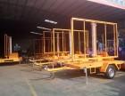 南工1吨LED升降广告拖车