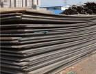供应安徽巢湖宝钢 沙钢高强度铺路钢板出租