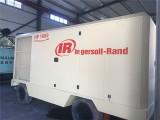 附近空压机租赁英格索兰HP1600中高压空压机