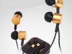 直供 新款小米活塞粉色扭线版金属耳机 带麦带线控小米 红米耳机