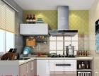 爱妻厨房电器品牌坚守之路不放松,争做较好的电器品牌