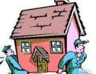 咸阳彩虹搬家公司,专业拆装空调,家具 收费合理