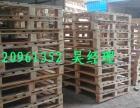 福润木业招商加盟