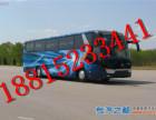 杭州到安庆直达汽车客车票价查询15869412338大巴时刻